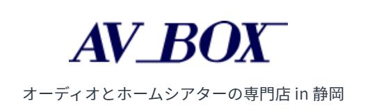 AV BOX ロゴ