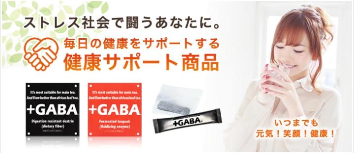 葵健康製作所 ロゴ