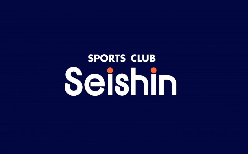 スポーツクラブセイシン